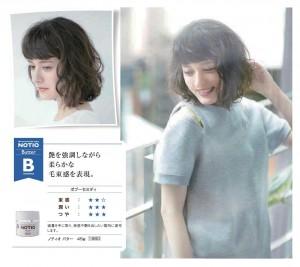 catalog-002