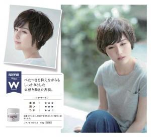 catalog-003